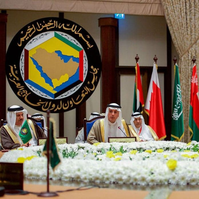 A Look at the Gulf Corporation Council (GCC) Image