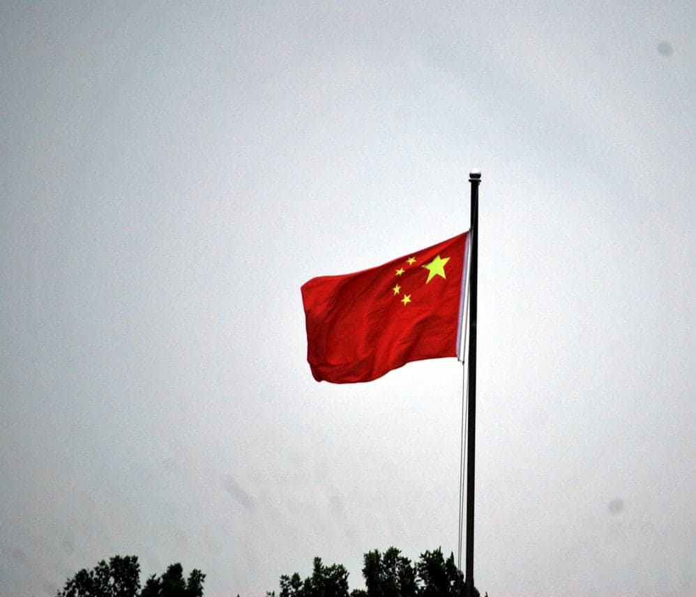 The United States Begins a Trade Probe Into China Image