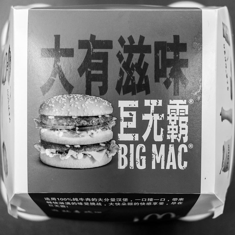 Big Mac Index Update