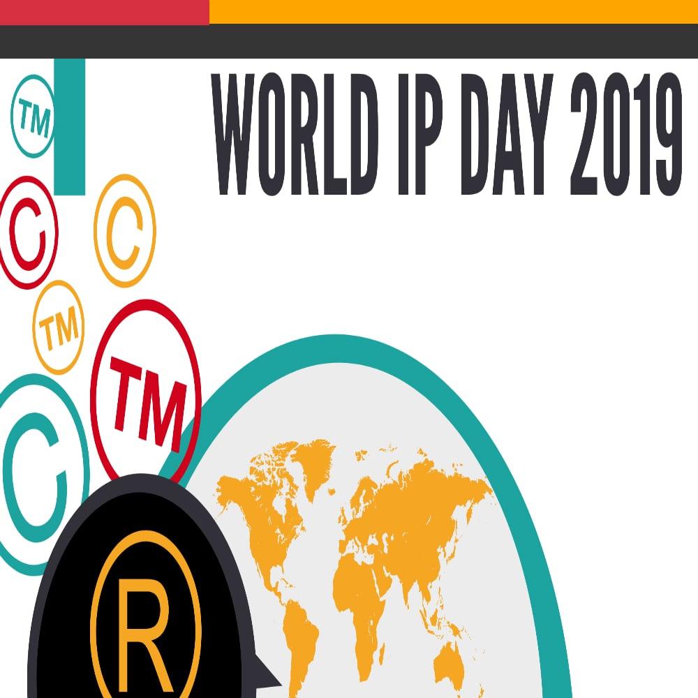 Michigan State University World Intellectual Property Day 2019  Image